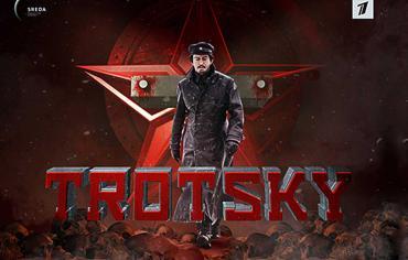 Série - Trotsky